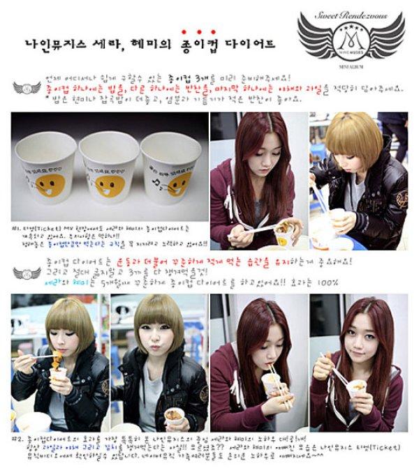 Kpop randki w październiku 2014